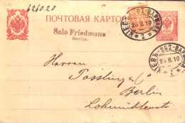 Postcard 1910 Railway Postal Car Kiev-Warsaw To Berlin Advertisement Stamp - 1857-1916 Empire
