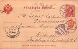 Open Letter 1899 S.Petersburg Number Stamp Washington Rolling Stamp New York - Interi Postali