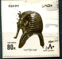 Egypte 1993 - Poste Aérienne YT 220 (o) Sur Fragment - Posta Aerea