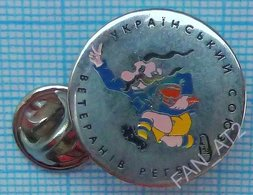 UKRAINE / Badge, Pin / Rugby. Ukrainian Union Of Veterans. - Rugby
