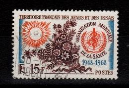 Afars Et Issas - YV 336 Oblitere - Afars Y Issas (1967-1977)