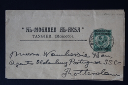 MOROCCO AGENCIES PRIVATE PRINTED WRAPPER E7 TANGIER -> ROTTERDAM  25-5-1915 - Morocco Agencies / Tangier (...-1958)
