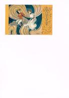 RAPHAEL KIRCHNER : Couple Danseur.A Voir : Oblitération Odessa Au Dos De 1908. Rare! - Kirchner, Raphael