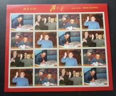 Guyana China Deng XiaoPing (sheetlet) MNH - Guyana (1966-...)
