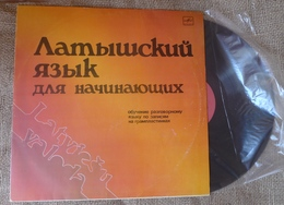 Vinyl Records Stereo 33rpm LP 2psc. In Set Latvian For Beginners Spoken Language Training On Phonograph Records - Vinyl Records
