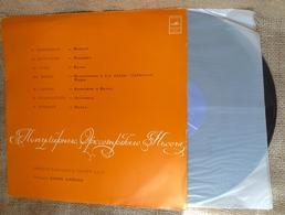 Vinyl Records Stereo 33rpm LP Popular Orchestral Pieces Plays USSR Bolshoi Theater Orchestra Conductor Boris Khaikin - Non Classificati