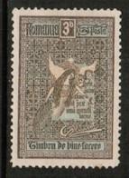 ROMANIA  Scott # B 13* VF MINT HINGED  (Stamp Scan # 526) - 1881-1918: Charles I