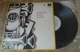 Vinyl Records Stereo 33rpm LP Paul Moria Orchestra France Melodiya Melodia Riga - Unclassified