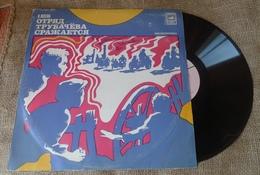 Vinyl Records Stereo 33rpm LP OSEEVA Trubachev Squad Fights Staging Instrumental Ensemble Horizon Melodiya - Vinyl Records