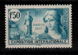 YV 336 N* Exposition Internationale De Paris Cote 2,50 Euros - Nuovi