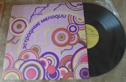 Vinyl Records Stereo 33 Rpm LP RAY CONNIFF Choir & Orchestra USSR Soviet Riga Melodia Melodiya - Vinyl Records