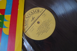 Vinyl Records Stereo 33 Rpm LP Melodies & Rhythm Melodia Melodiya Leningrad - Vinyl-Schallplatten