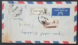BL - Lebanon 1955 Registered Air Mail Cover Very Rare Cancel, HALBA, To France, Via BEYROUTH 2 CHARGEMENT - Lebanon