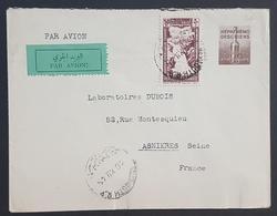 BL - Lebanon 1945 Cover BEYROUTH R.P Compared To Longo Catalogue, Unrecorded Type ? - Lebanon