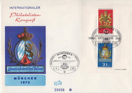 Germany SS On FDC - Philatelic Exhibitions