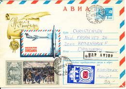 USSR Oprated Postal Stationery Sent To Denmark 11-10-1976 - Stamped Stationery