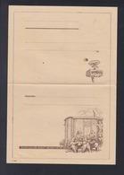 Dt. Reich  Feldpostbrief Grüsse Aus/für Die Heimat Beschrieben Ungebraucht - Storia Postale