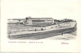Ukaine Odessa Abattoirs De La Ville - Ukraine