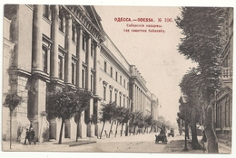 Ukaine Odessa Les Casernes Sabansky - Ukraine