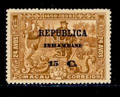! ! Inhambane - 1913 Vasco Gama On Macau 15 C - Af. 62 - MH - Inhambane