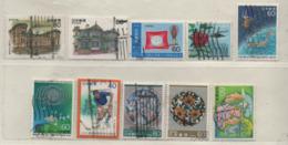 Japan 1984 Siehe Bild/Beschreibung 10 Marken Gestempelt; Used - 1926-89 Imperatore Hirohito (Periodo Showa)