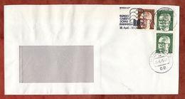 Brief, Heinemann, MS Bundesgartenschau Mannheim 1975 (78004) - BRD
