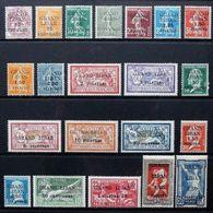 E11 - Lebanon 1924 GRAND LIBAM Mi. 1-21 Complete Sets Of Postal Stamps 1 Languade Franch. MLH. - Lebanon