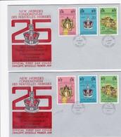 FDC PREMIER JOUR  Nouvelles New Hébrides 2 FDC 1977 Elisabeth II - FDC