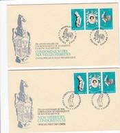 FDC PREMIER JOUR  Nouvelles New Hébrides 2 FDC 1978 Elisabeth II - FDC