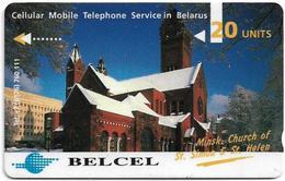 Belarus - St. Simon & St. Helen, Minsk (English Text), 1CWMB, 11.000ex, 1995, Used - Belarus