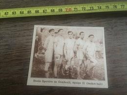 19321933 M EQUIPE DE BASKET BALL ETOILE SPORTIVE DE COMBAULT - Collections