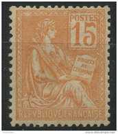 France (1900) N 117 (Luxe) - Ungebraucht