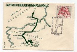 28.11.1964 YUGOSLAVIA, COMMEMORATIVE COVER, I AUSTRIAN BATTALION, SPECIAL CANCELLATION - Covers & Documents