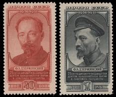 Russia / Sowjetunion 1951 - Mi-Nr. 1573-1574 ** - MNH - Dserschinskij (III) - 1923-1991 URSS