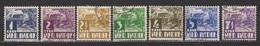 Nederlands Indie 246 247 248 249 250 251 252 Used Watermark ; Karbouw 1938 Netherlands Indies PER PIECE - Nederlands-Indië