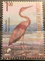 Bosnia And Hercegovina, HP Mostar, 1997, Mi: 40 (MNH) - Picotenazas & Aves Zancudas