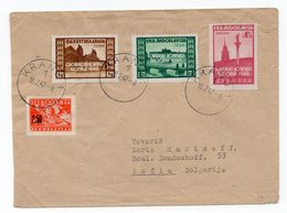 18.02.1947 YUGOSLAVIA, SLOVENIA, KRANJ TO SOFIA, BULGARIA, - 1945-1992 Socialist Federal Republic Of Yugoslavia