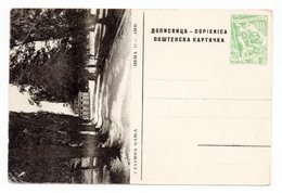 YUGOSLAVIA, CROATIA, SLATINA BANJA, 10 DINARA GREEN, NOT USED, ILLUSTRATED STATIONERY CARD - Postal Stationery