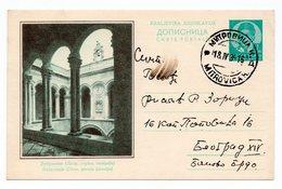 1938 YUGOSLAVIA, SERBIA, KOSOVSKA MITROVICA TO BELGRADE, 1 DINAR GREEN, DUBROVNIK KINGS PALACE,USED, POSTAL STATIONERY - Postal Stationery