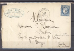 FRX 0775  -  France  :  Yv  22  (o) GC 3193 Romilly, Convoyeur Station Epernay à Rumilly - Marcophilie (Lettres)