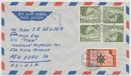 Portogerechte Mischfrankatur Auf Luftpostbrief Gelaufen - BERN - NEW YORK - Cartas