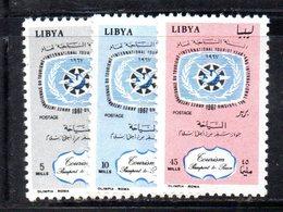 APR2369 - LIBIA 1967 , Serie Integra   (2380A)  Turismo - Libia