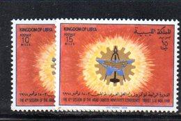 APR2370 - LIBIA 1968 , Serie Integra   (2380A)  Lavoro - Libia