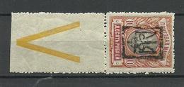 Ukraine Ukraina 1918 OPT On 10 R. Stamp + Nice Margin MNH - Ukraine