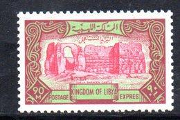 APR2379 - LIBIA 1966 , Serie Yvert N. 15 ***  MNH   (2380A)  ESPRESSO - Libia