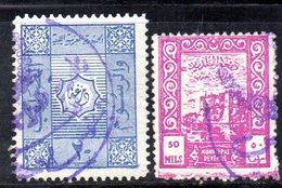APR2384 - LIBIA , Due Fiscali Usati  (2380A) - Libye