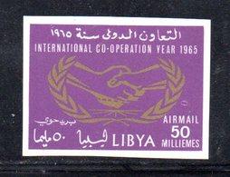 APR2385 - LIBIA 1965, Posta Aerea N. 25 NON Dentellato  ***  (2380A) - Libia