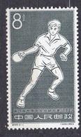 1963, China,, Stamp,  Sport,  Tennis , - Neufs