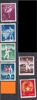1959, China,, Stamp,  Children. Pioneers , - Neufs