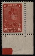 Russia / Sowjetunion 1937 - Mi-Nr. 675 I A ** - MNH - Freimarke - Ohne WZ (I) - Unused Stamps